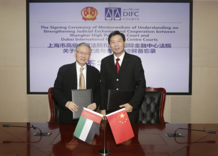 DIFC Courts Chief Justice Michael Hwang and Shanghai High People's Court Vice-President Sheng Yongqiang